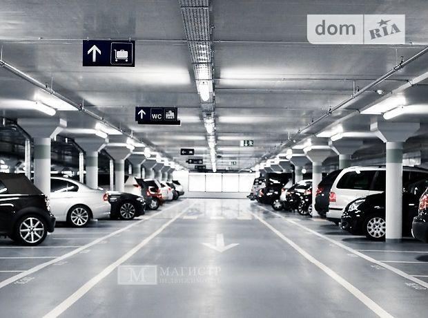 Місце в підземному паркінгу під легкове авто в Дніпропетровську, площа 17 кв.м. фото 1