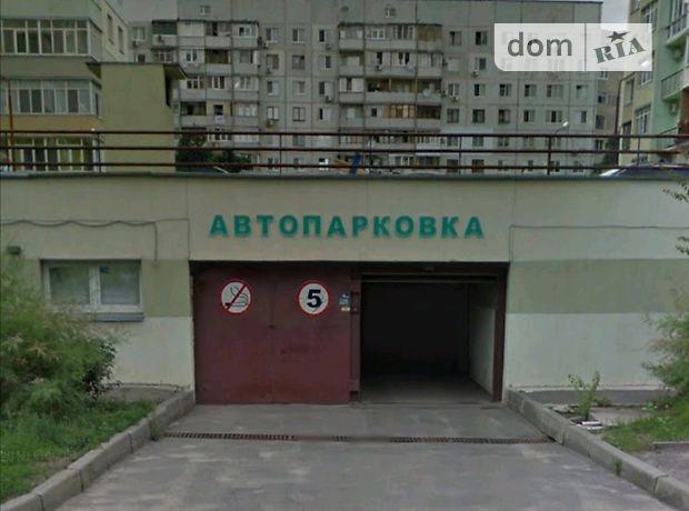 Место в подземном паркинге под легковое авто в Харькове, площадь 16 кв.м. фото 1