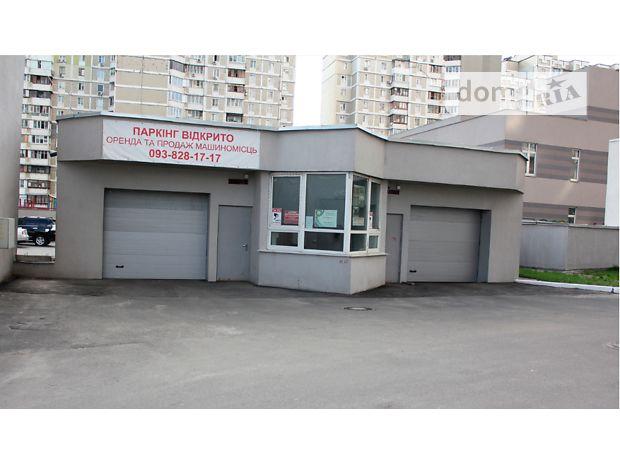 Место в подземном паркинге универсальный в Киеве, площадь 35.18 кв.м. фото 1