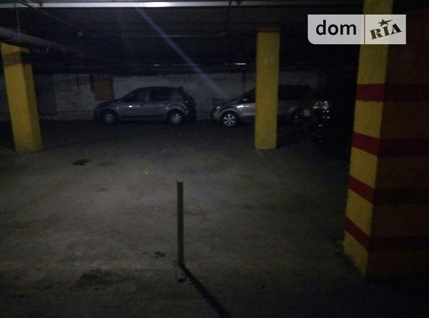 Продажа подземного паркинга, Киев, р‑н.Деснянский, ст.м.Лесная, Маршала Жукова улица