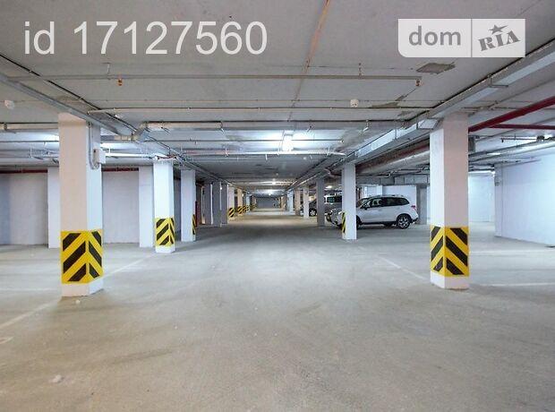 Место в подземном паркинге универсальный в Киеве, площадь 28 кв.м. фото 1