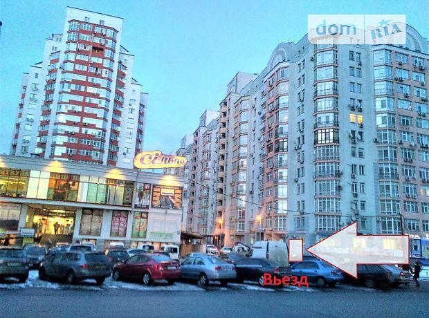 Продажа подземного паркинга, Киев, р‑н.Голосеевский, ст.м.Ипподром, Ломоносова