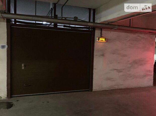 Место в подземном паркинге под легковое авто в Киеве, площадь 40.4 кв.м. фото 1