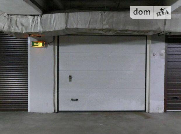 Место в подземном паркинге под легковое авто в Киеве, площадь 20.1 кв.м. фото 1