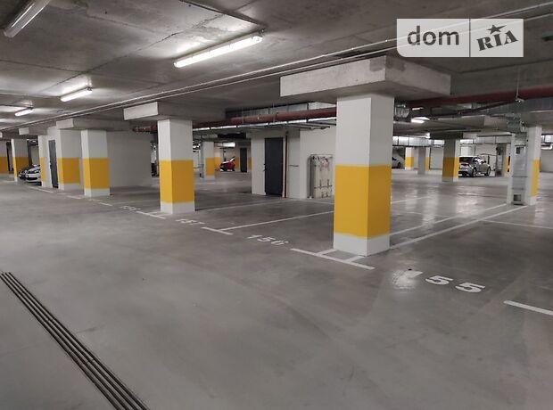 Место в подземном паркинге под легковое авто в Киеве, площадь 12.5 кв.м. фото 1