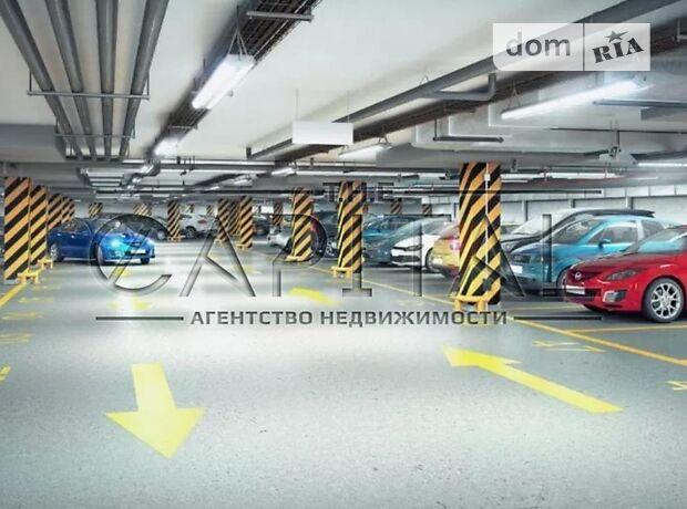 Місце в підземному паркінгу під легкове авто в Києві, площа 15.7 кв.м. фото 1