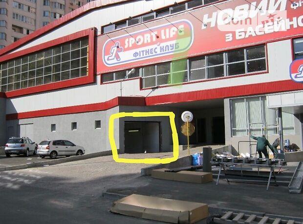 Место в подземном паркинге под легковое авто в Киеве, площадь 186 кв.м. фото 2