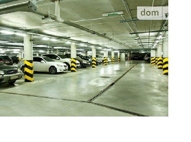 Место в подземном паркинге под легковое авто в Одессе, площадь 18 кв.м. фото 2