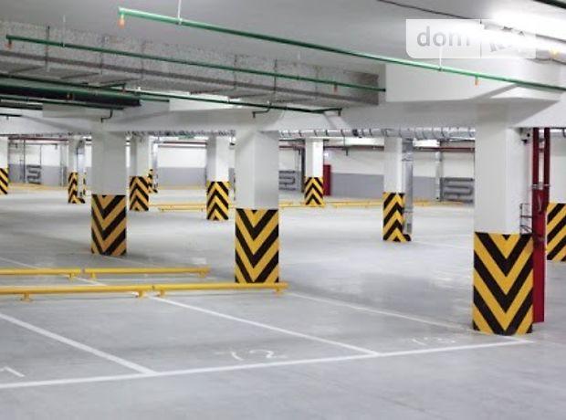 Место в подземном паркинге под легковое авто в Одессе, площадь 18 кв.м. фото 1