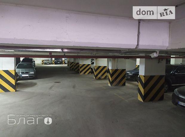 Место в подземном паркинге под легковое авто в Тернополе, площадь 50 кв.м. фото 1