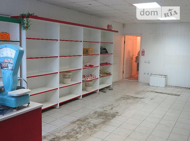 Продажа помещения свободного назначения, Киевская, Белая Церковь, р‑н.Центр, Ярмарочная улица