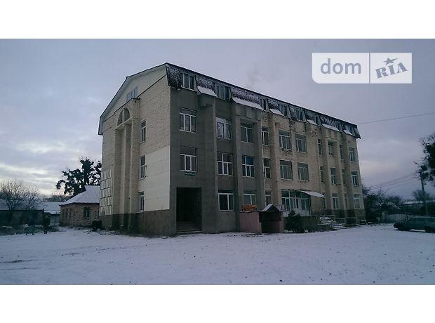 Продажа помещения свободного назначения, Киевская, Бородянка, р‑н.Бородянка, Привокзальна, 62А