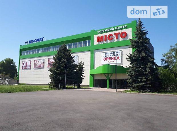 Продажа помещения свободного назначения, Черкассы, р‑н.ЮЗР, Сумгаитская улица