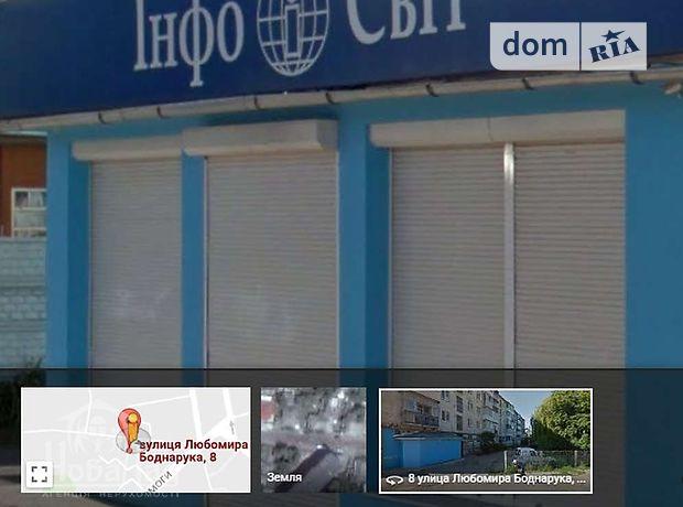 Продаж приміщення вільного призначення, Чернігів, р‑н.5 кутів, Любомира Боднарука