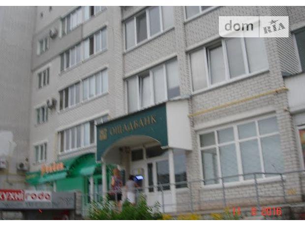 Продажа помещения свободного назначения, Чернигов, р‑н.Деснянский, Рокоссовского улица
