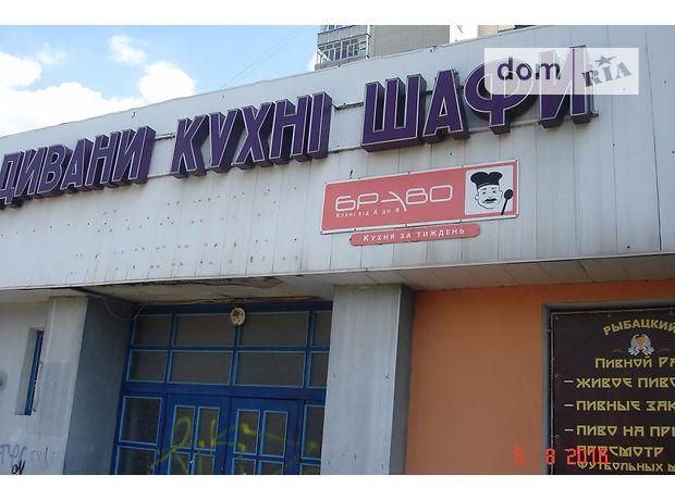 Помещение свободного назначения в Чернигове, продажа по Проспект Мира, район Градецкий, цена: договорная за объект фото 1