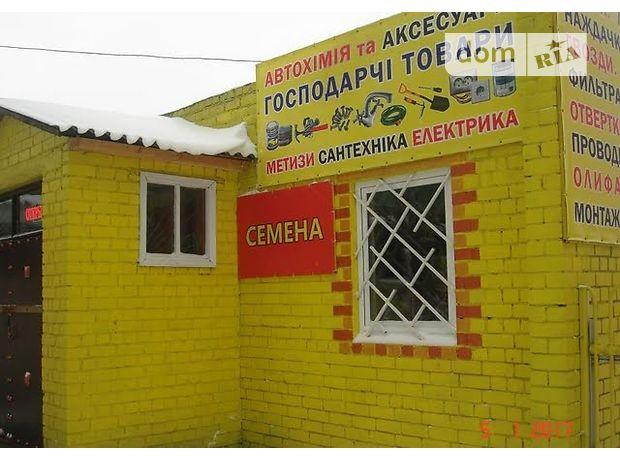 Продаж приміщення вільного призначення, Чернігів, р‑н.Круг, Жабинського вулиця