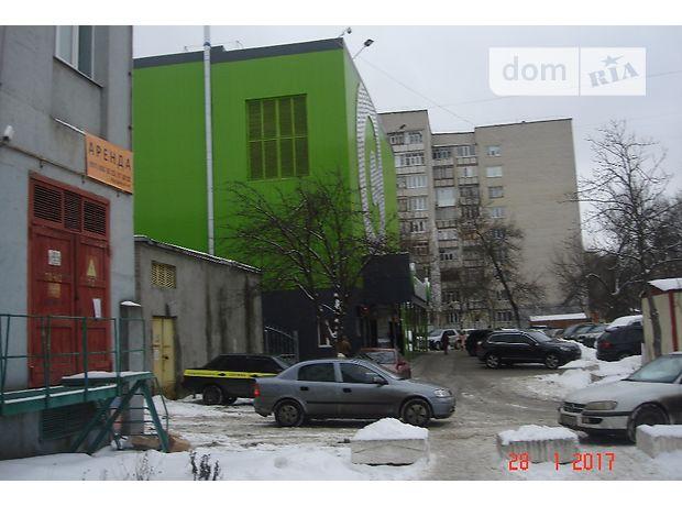 Помещение свободного назначения в Чернигове, продажа по Киевская улица, район Центр, цена: 75 000 долларов за объект фото 1