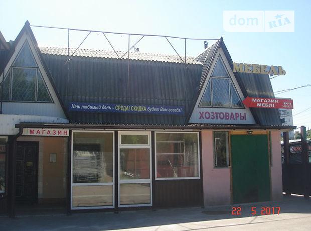 Продажа помещения свободного назначения, Чернигов, р‑н.Центр, пров 1 ого мая