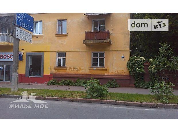 Цена коммерческая недвижимость чернигов Снять помещение под офис Тепличный переулок