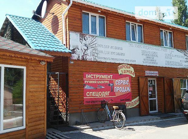 Продажа помещения свободного назначения, Житомирская, Червоноармейск