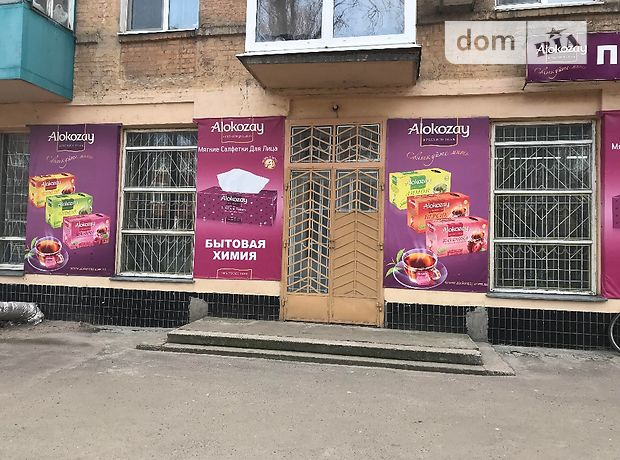 Продажа помещения свободного назначения, Днепропетровск, р‑н.Амур-Нижнеднепровский, Юридическая улица