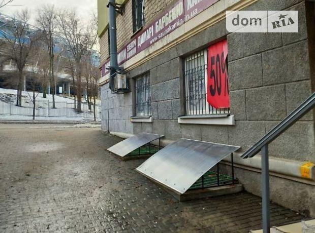 Помещение свободного назначения в Днепре, продажа по Херсонская улица 5, район Низ Кирова, цена: 15 000 долларов за объект фото 1