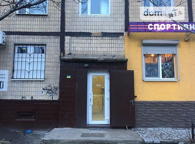 Продаж приміщення вільного призначення, Дніпропетровськ, р‑н.Парус, Вітрильний провулок