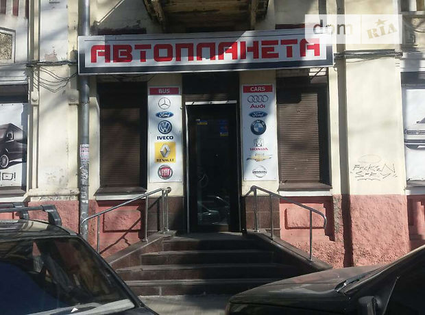Продажа помещения свободного назначения, Днепропетровск, р‑н.Центральный, пр. Пушкина 22.