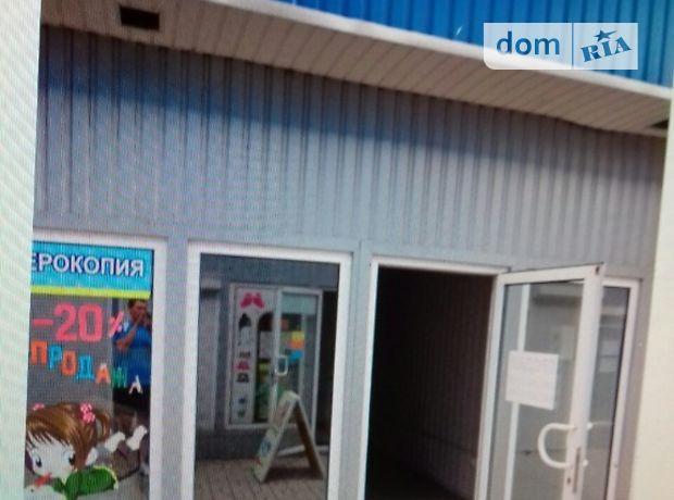 Помещение свободного назначения в Донецке, продажа по, район Кировский, цена: 4 500 долларов за объект фото 1