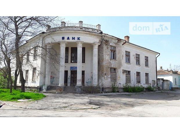 объявления о коммерческой недвижимости красноярск
