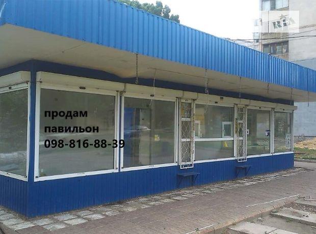 Продажа помещения свободного назначения, Харьков, р‑н.Алексеевка, ст.м.Алексеевская, Асхарова