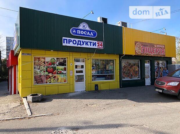 Помещение свободного назначения в Харькове, продажа по Социалистическая улица 72, район Холодная Гора, цена: 90 000 долларов за объект фото 1