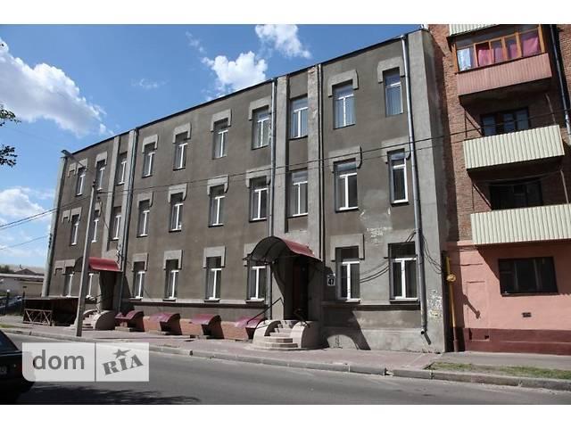 Продажа помещения свободного назначения, Харьков, Руставели улица