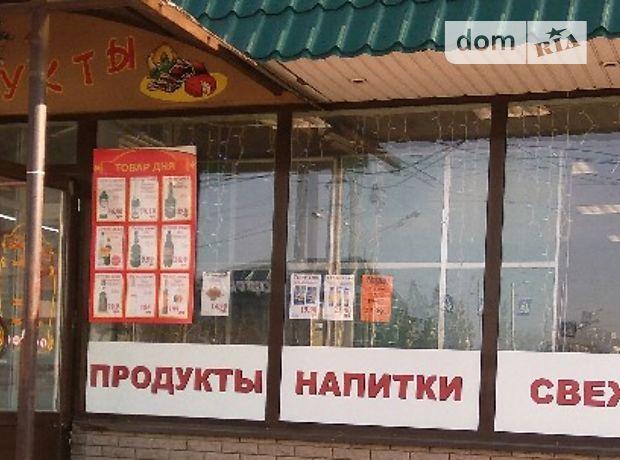 Продажа помещения свободного назначения, Харьков, р‑н.Центр