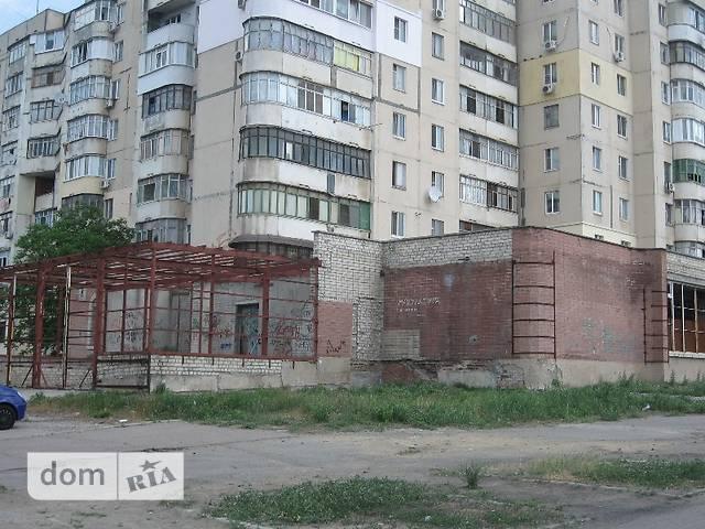 Коммерческая недвижимость Херсонская улица аренда офиса в ялте строителей 6
