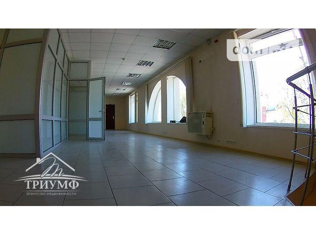 Херсон коммерческая недвижимость купить аренда маленького офиса в москве на авито