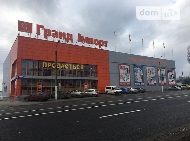 Продаж приміщення вільного призначення, Хмельницький, р‑н.Автовокзал №1