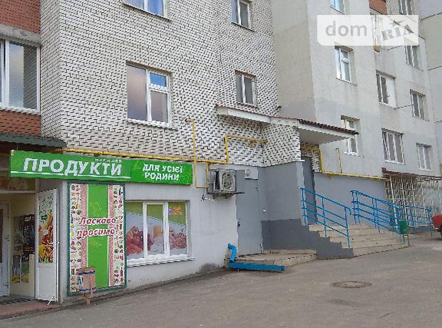 Продажа помещения свободного назначения, Хмельницкий, р‑н.Дубово