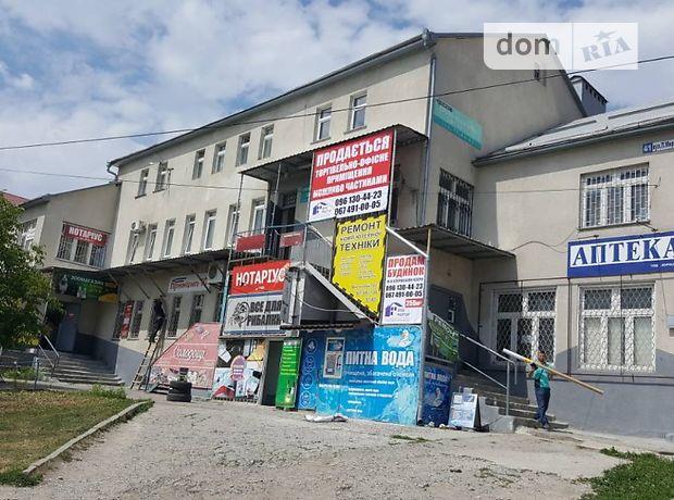 Продажа помещения свободного назначения, Хмельницкий, р‑н.Озерная, Панаса Мирного улица