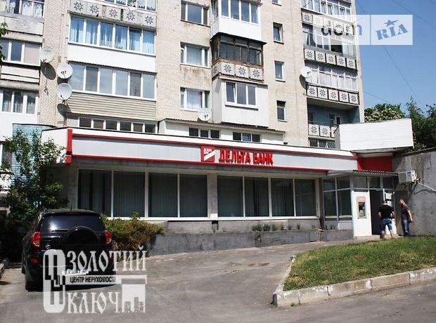 Продажа помещения свободного назначения, Хмельницкий, р‑н.Центр, Каменецкая улица
