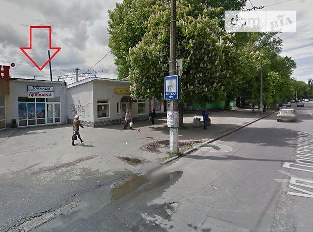 Продажа помещения свободного назначения, Хмельницкий, р‑н.Центр, Проскуровская улица