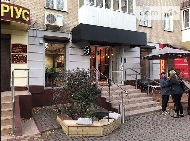 Помещение свободного назначения в Хмельницком, продажа по Свободи, район Центр, цена: договорная за объект фото 2