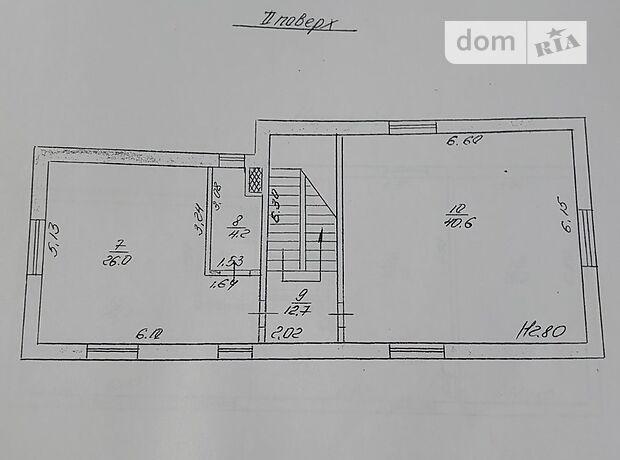 Приміщення вільного призначення в Хмельницькому, продаж по Вайсера вулиця, район Центр, ціна: договірна за об'єкт фото 1