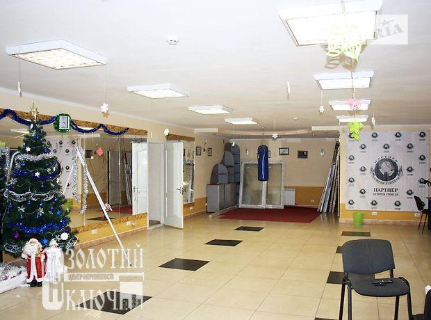 Продажа помещения свободного назначения, Хмельницкий, р‑н.Выставка, Старокостянтинівське шосе