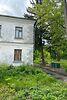 Помещение свободного назначения в Житомире, продажа по Киевское шоссе, район Аэропорт, цена: договорная за объект фото 6