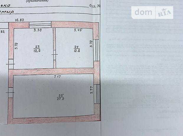 Помещение свободного назначения в Житомире, продажа по Киевская улица 60, район Центр, цена: договорная за объект фото 1