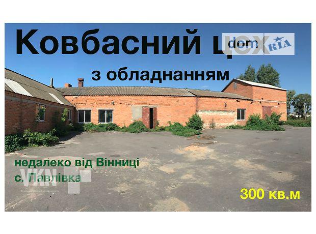 Продажа помещения свободного назначения, Винницкая, Калиновка, c.Павловка, Мира улица