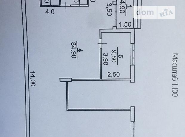 Продажа помещения свободного назначения, Киев, р‑н.Днепровский, ст.м.Дарница, Ярослава Гашека бульвар