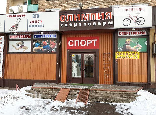 Продаж приміщення вільного призначення, Київ, р‑н.Печерський, Перемоги вулиця